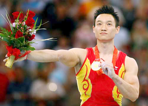 another gold for China